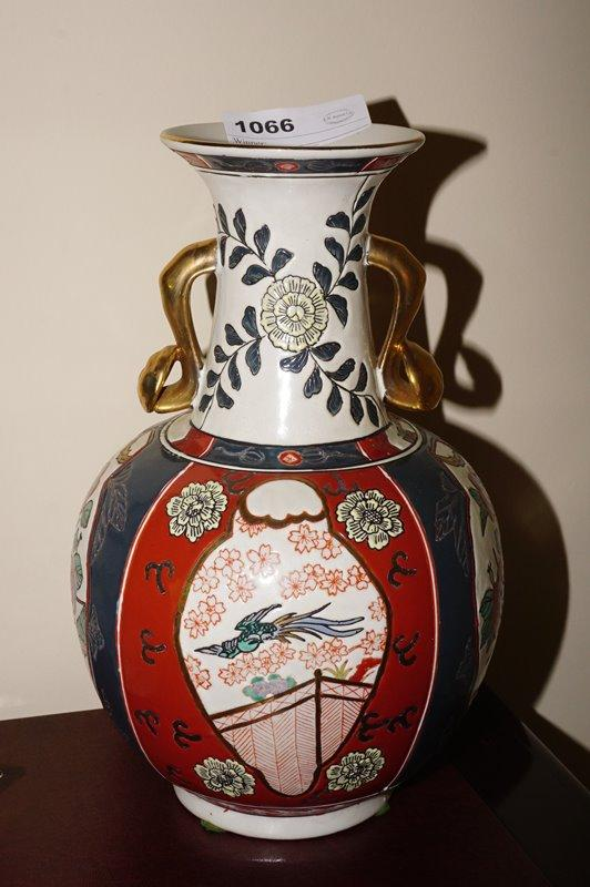 Large Oriental Painted Porcelain Vase By Andrea By Sadek Lr